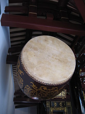 Tanggu (drum) - Tanggu drum