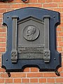 This tablet was erected in loving memory of William Compton fifth Marquess of Northampton K.G. by his London tenants and friends.jpg