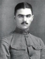 Thomas E. O'Shea - WWI Medal of Honor Recipient.png