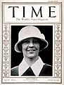 Time Cover in 1924-08-25.JPG