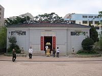 Tin Hau Temple 2, Stanley, Hong Kong, Mar 06.JPG
