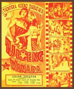 Tjioeng Wanara - Image: Tjioeng Wanara poster