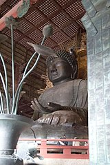 The Great Buddha at Todaiji, Nara, originally cast in AD 752