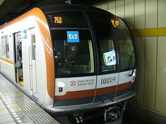 Nerima - Tokyo Metro Fukutoshin Line