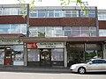 Tonbridge North Library - geograph.org.uk - 1297898.jpg