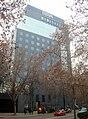 Torre BBVA Chile.jpg