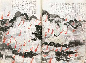 Funayūrei - An example of a funayūrei appearing as mysterious flames. From the Tosa Bakemono Ehon.
