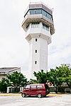 Tower at Lyudao Airport.jpg