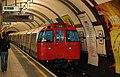Train leaving Regents Park underground station - geograph.org.uk - 1522067.jpg