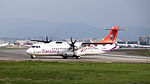 TransAsia Airways ATR 72-212A B-22816 Departing from Taipei Songshan Airport 20150101b.jpg