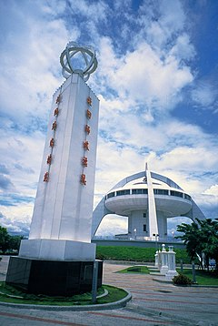 Tropic of Cancer Monument in Chiayi Taiwan 01.jpg