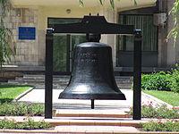 Tsar - bell in Donetsk.JPG