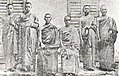 Tsering mahapragya 1926.jpg
