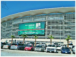Estadio Corona - Image: Tsmmundialsub 17