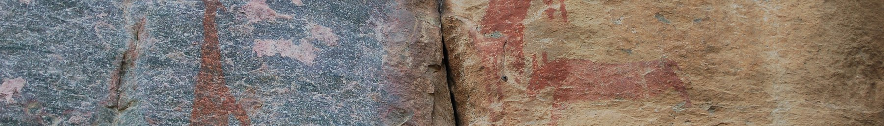 Tsodilo Hills rock paintings