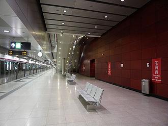 Tsuen Wan West station - Image: Tsuen Wan West Station 2013 part 1