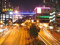 Tuen Mun Town Plaza night.jpg