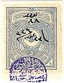 Turkey 1889-1890 court fee revenue Sul525.jpg