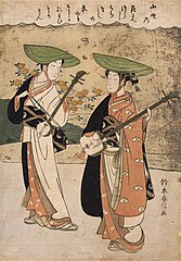 Two Beauties as Strolling Musicians