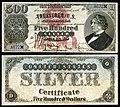 US-$500-SC-1878-Fr-345a.jpg