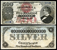 $500 Silver Certificate, Series 1878, Fr.345a, depicting Charles Sumner