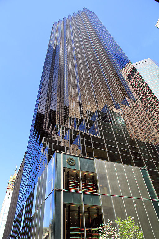 An overview of the trump tower