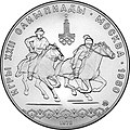 USSR 1978 10rubles Ag Olympics80 KyzKuumai (MMD) a.jpg