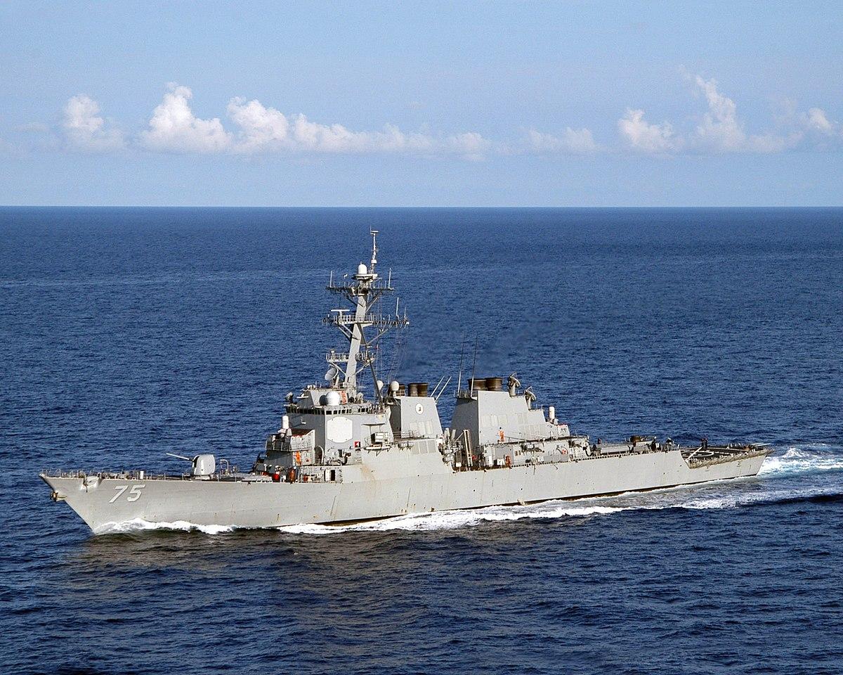 USS Donald Cook (DDG-75) — Википедия