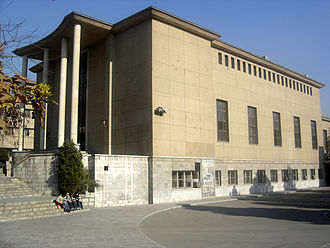 University of Tehran - Entrance to the College of Fine Arts. The main campus' architecture was largely inspired by early 20th century European designs.