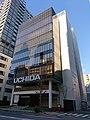Uchida Yoko headquarters, at Shinkawa, Chuo, Tokyo (2019-01-02) 02.jpg