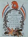 Unidad Indivisibilidad de la República.jpg