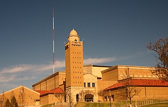 United Supermarkets Arena - Image: United Spirit Arena, Lubbock, TX