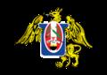 Universidad Nacional de Trujillo - Perú vector logo.png