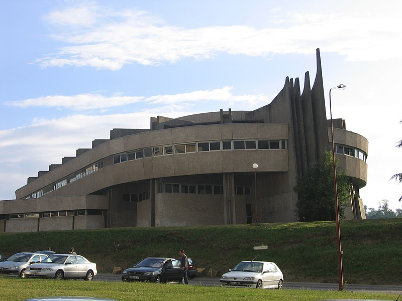 Файл:Université de Nancy 001.jpg