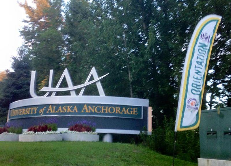 University of Alaska Anchorage entrance sign.jpg
