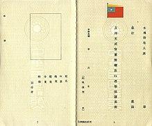 Wang Jingwei regime - Wikipedia