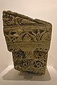 Urfa museum Islamic column element sept 2019 5067.jpg