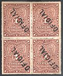 Uruguay 1880-82 ScO1 B4 IO.jpg
