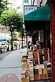 Used book shop by K.Suzuki in Jinbo-cho, Tokyo.jpg