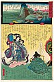 Utagawa Kunisada II - Hôun-ji at Mount Zuiryû in Fukaya, No. 30 of the Chichibu Pilgrimage Route.jpg