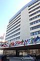 Välisministeeriumi hoone, 2005.jpg