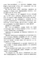 V.M. Doroshevich-Collection of Works. Volume IX. Court Essays-135.png