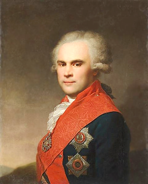 Targowica Confederation - Russian general Vasili Stepanovich Popov, author of text of confederation
