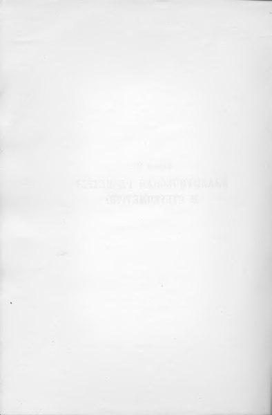 File:VeberVellshtejn t2kn2 1910ru.djvu