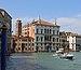 Venezia Palazzo Balbi R01.jpg