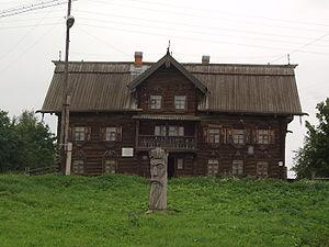 Vepsians - Vepsians Museum — in Shyoltozero, Republic of Karelia, northwestern Russia.