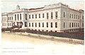 Veria Tribunal Inauguration Postcard.jpg