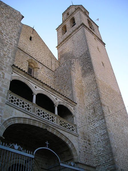 File:Villacarrillo iglesia frontal.JPG