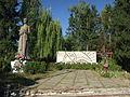 Vinnytska Strojintsi WWII Memo.jpg