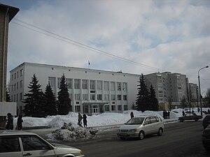 Vyazemsky District, Smolensk Oblast - Vyazemsky District Administration building